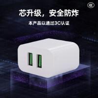 iphone充电器头11pro数据线XS套装x适用PD原装18w快充6s手机7Plus