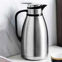 欧式家用304不锈钢按压式保温壶大容量暖水壶热水瓶车载咖啡茶壶