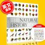 现货 DK博物大百科 自然史图解 英文原版 The Natural History Book 自然百科丛书 进口书 儿童读物 大开精装 植物动物图鉴 硬封面
