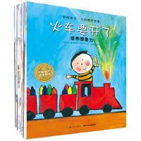 海豚绘本花园:影响孩子一生的情商故事(当当定制版,内含15册图画书+5张双语动画DVD+一份父母导读手册)