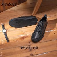 【券后价:369元】ST&SAT星期六板鞋2021春季圆头系带休闲户外男鞋SS11120138
