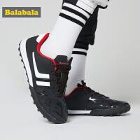 【3折价:80.7】巴拉巴拉足球鞋男童鞋子儿童运动鞋2019新款春秋大童钉鞋训练鞋男