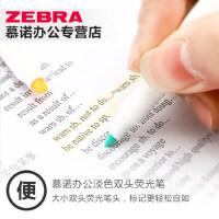 日本ZEBRA斑马荧光笔淡色标记笔大小双头设计插画笔粗细彩色记号笔WKT7儿童浅色糖果色包邮手帐银光办公文具