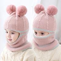 宝宝帽子秋冬2-5岁防风护脸一体毛线保暖围脖小孩男宝宝女童帽子