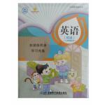 义务教育教科书 英语(精通)(三年级起点)四年级下册 多媒体同步学习光盘(3CD-ROM)