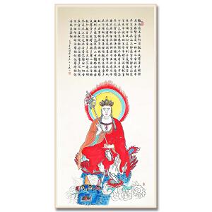 桂林南方书画院理事、广西华人书画院理事 黄鹏飞《佛像心经》