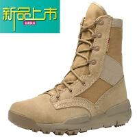 新品上市户外靴子男靴登山鞋马丁靴情侣作战靴沙漠靴女工装鞋男鞋高帮