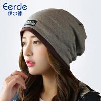 头巾女产妇用品 坐月子帽子春秋款产后秋冬季女保暖时尚孕妇帽