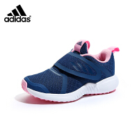 【到手价:329元】阿迪达斯adidas童鞋19新款儿童跑步鞋男童FortaRun X CF K运动鞋 (5-10岁可