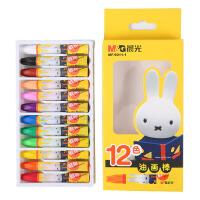 【49元选5件】晨光油画棒12色米菲3D六角儿童绘画油画棒
