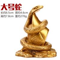 黄铜十二生肖摆件风水大小鼠牛虎兔龙蛇马羊猴鸡狗猪工艺品