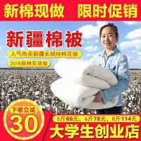 新疆棉被手工纯棉花被子单人棉絮学生宿舍床垫被褥子厚冬被芯全棉