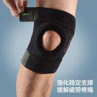 弹簧支撑髌骨半月板护膝篮球爬山跑步户外专业运动护具