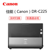 佳能(Canon)DR-C225高速高清文件合同扫描仪连续自动双面扫描输稿办公馈纸式A4彩色文件双面同速扫描仪