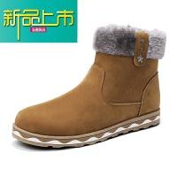 新品上市雪地靴男士加绒棉靴东北加厚冬季保暖短靴韩版潮流百搭高帮男靴子