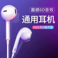 原装正品小米8耳机线type-c口版8SE 6x 5x红米note7/pro note5 note3入耳式通用9八青春
