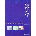 当天发货正版 统计学 王琪延,张卫红 中国市场出版社 9787509206782中图文轩