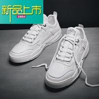 新品上市新款男鞋春季韩版潮流百搭休闲鞋子男潮鞋跑步运动男士板鞋小白鞋