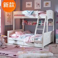 儿童家具白色儿童双层床高低床上下铺女孩儿童床 白色 1350mm*1900mm 只有高低床