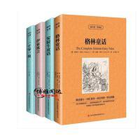 中英文英汉对照书籍   格林童话 安徒生童话 一千零一夜 伊索寓言 双语读物英语互译读物读名著学英语
