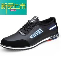 新品上市新款大码男鞋45休闲百搭潮鞋46韩版加大号皮鞋47潮流系带板鞋48