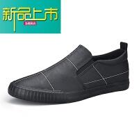 新品上市19春季新款韩版一脚蹬懒人鞋男士低帮男鞋鞋百搭透气休闲鞋