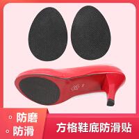 鞋底贴大底鞋底防滑耐磨贴高跟鞋底防磨3m保护贴膜前掌贴