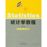 【正版二手书9成新左右】统计学教程(第2版 胡波 经济管理出版社