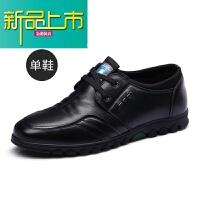 新品上市王皮鞋男士商务休闲真皮春季新款男鞋头层牛皮系带软面皮软底