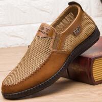 男士老北京布凉鞋男式 软底休闲轻便布鞋 爸爸鞋子夏季透气帆布鞋