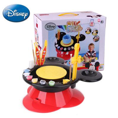 Disney 迪士尼 陶宝陶艺机 工具儿童陶泥机玩具 DS-1732 电动DIY儿童手工制作陶泥工坊礼物 当当自营