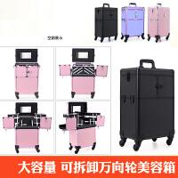 纹绣拉杆化妆箱跟妆万向轮带镜子多层美容彩妆工具箱便捷 粉色