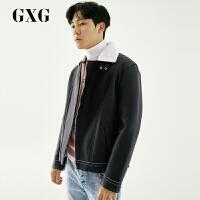 【GXG&大牌日 2.5折到手价:169.75】[特卖]GXG男装 时尚潮流休闲韩版修身黑色夹克外套男#1738210
