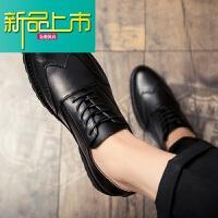 新品上市冬天皮鞋男韩版社会英伦小皮鞋男士商务西装工作上班鞋