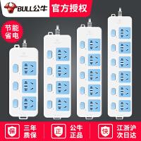 公牛插座面板多孔功能家用正品长线拖接线板电插排插板带线1.8米3
