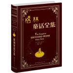 格林童话全集(英文全本)