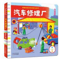英�������p�Z探索玩具��:汽�修理�S