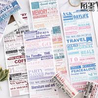 陌墨 世界说 和纸胶带整卷 盐系彩色英文字母报纸ins手帐贴纸装饰