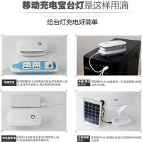卧室床头电池护眼学生宿舍学习可以给手机台灯充电宝两用 大容量