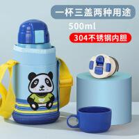 儿童保温杯不锈钢便携两用水壶带吸管水壶学生宝宝水杯幼儿园保温杯