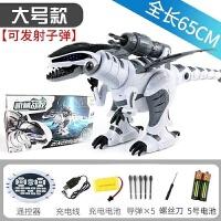 仿真恐龙玩具 智能遥控恐龙仿真动物机器人电动大号霸王龙儿童玩具男孩3-6周岁 【三电池 可玩120分钟】
