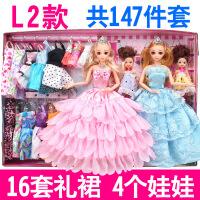 过家家换装娃娃玩具生日礼物芭比娃娃套装女孩公主衣服婚纱大礼盒