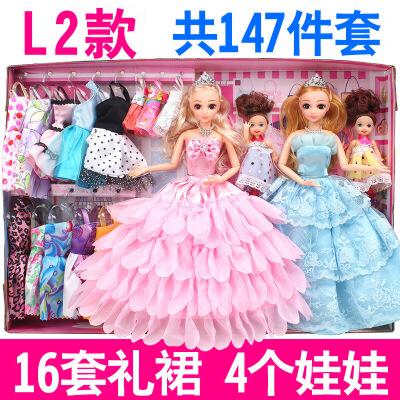 过家家换装娃娃玩具生日礼物芭比娃娃套装女孩公主衣服婚纱大礼盒 3D美瞳 80CM礼盒 送132赠品