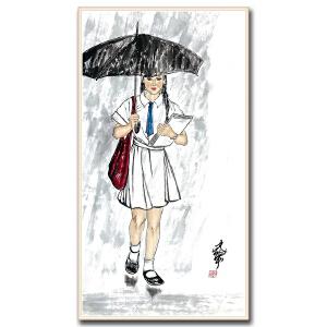 中国美协副主席   何家英 《雨中》 DW124附出版物
