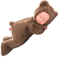 儿童仿真娃娃会说话的智能洋娃娃婴儿安抚陪睡眠布娃娃男女孩玩具 257 (灰棕毛绒熊)