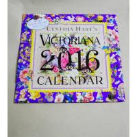 Cynthia Hart's Victoriana Wall Calendar