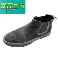 新品上市1818冬季男鞋磨砂皮加绒休闲鞋男韩版反绒皮高帮板鞋保暖潮男鞋