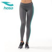 hosa浩沙瑜伽服 瑜伽裤女士健身跑步弹力运动长裤紧身裤