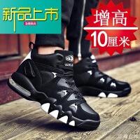 新品上市冬季内增高男鞋cm运动鞋男内增高鞋休闲鞋男士增高鞋8cm篮球鞋
