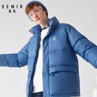 森马立领羽绒服男冬季新款宽松短款加厚保暖撞色刺绣青年外套